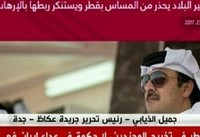 امارات پشت حملات سایبری به خبرگزاری قطر قرار دارد