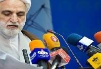 سرویسی که به محصوران داده شده به روسای قوا داده نشده است! / حکم رئیس عرفان حلقه صادر شد/رقم ...