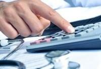 فرار مالیاتی ۶۰۰ میلیاردی پزشکان &#۸۲۰۴;