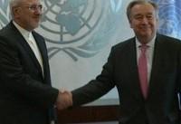 دیدار ظریف با دبیرکل سازمان ملل متحد