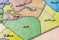 وحشت صهیونیست ها از توافق آتش بس در جنوب سوریه