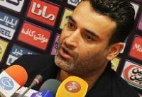 نظرمحمدی: بازی به بازی بهتر میشویم/ صادقیان حاشیه نداشته باشد وضعیتمان خوب میشود