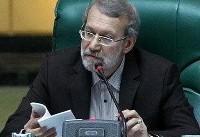 درخواست لاریجانی از نمایندگان برای تسریع در بررسی صلاحیت وزیران پیشنهادی