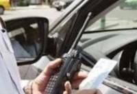 ضرب و شتم خونین مامور راهنمایی و رانندگی توسط یک نماینده مجلس