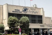 بازداشت نماینده مجلس بدلیل ضربو شتم مامور پلیس در فرودگاه مهرآباد/ شکایت پلیس
