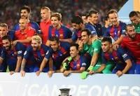 بارسلونا پادشاه سوپر جامها