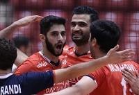 جهش والیبال ایران از بلندای دیوار چین