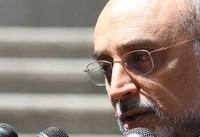 صالحی: ایران به بزرگترین تولید کننده رادیو دارو در غرب آسیا تبدیل میشود