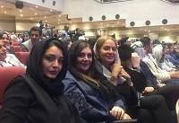(تصاویر) چهرههای سینمایی در جشن حافظ