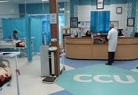 راهاندازی بخشهای تخصصی در بیمارستان هلالاحمر مکه