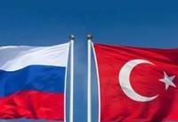 توصیه روسیه به شهروندانش: به ترکیه نروید