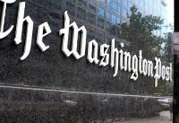 بازتاب تصویب طرح افزایش بودجه برنامه موشکی ایران در واشنگتن پست