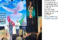 از تقدیم «تندیس حافظ» به چهرههای تلویزیونی تا ستایش شهید «محسن حججی» در جشن حافظ