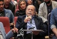 چهرههای سینمایی در جشن حافظ؛ از جمشید مشایخی تا ساره بیات و گلزار