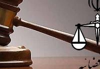 تعیین وظایف قوه قضائیه در طرح «مقابله با اقدامات ماجراجویانه و تروریستی آمریکا در منطقه»