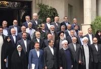 رییسجمهور از کدام اعضای کابینه یازدهم تجلیل کرد؟