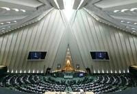 دیدگاه جمعی از نمایندگان مجلس از عملکرد وزیر بهداشت