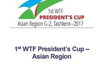 قهرمانی تیم ملی تکواندوی مردان ایران در جام ریاست فدراسیون جهانی