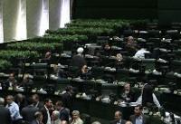 نمایندگان با ادامه بررسی صلاحیت وزرا در نوبت سوم مخالفت کردند