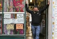 (تصاویر) شغل مرحوم فلاحتینژاد بعد از دوران قهرمانی