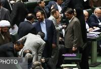 مخالفت نمایندگان با سهشیفته شدن جلسات رای اعتماد