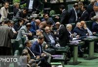 گزارش بررسی صلاحیت علوی، کرباسیان و ظریف در مجلس
