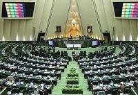 پایان دومین روز بررسی رای اعتماد به کابینه روحانی