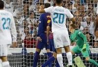 ال کلاسیکو به کام رئال مادرید/ شاگردان زیدان قهرمان سوپر جام شدند