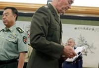 اعتراض ارتش چین به اقدامات «اشتباه» آمریکا در مورد تایوان