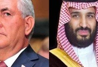 گفتگوی تلفنی وزیر خارجه آمریکا و ولیعهد عربستان
