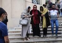 یازدهمین جشن منتقدان و نویسندگان سینمایی ایران