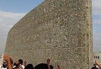 اعلام برنامه زمانبندی برای حضور زائران در رمی جمرات