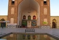 آغاز مرمت مسجد جامع تاریخی نیشابور
