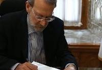 تبریک رئیس مجلس به فرمانده کل ارتش