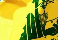 حزب الله لبنان حمله تروریستی اسپانیا را محکوم کرد/ هدف داعش تحریف چهره اسلام است