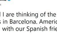 واکنش توئیتری اوباما به حمله بارسلون