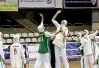 بازگشت ایران به جدول مسابقات بسکتبال قهرمانی دختران آسیا