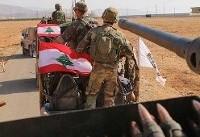 ورود نیروهای امنیتی لبنان به منطقه مرزی