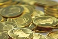 نرخ دلار به ۳۸۲۰ تومان رسید/قیمت سکه کاهش یافت
