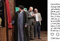 انتقاد «سید حسن خمینی» به تحریف سخنانش در مطبوعات