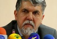 موافقان و مخالفان وزیر پیشنهادی «فرهنگ و ارشاد اسلامی» چه گفتند؟/ صالحی چه گفت؟