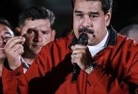 Deposed Venezuelan prosecutor Luisa Ortega flees country in dramatic speedboat journey
