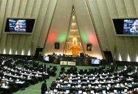 نتیجه رای اعتماد اعلام شد | نتایج نهایی رای اعتماد مجلس به وزرای کابینه روحانی | بیطرف رای نیاورد!