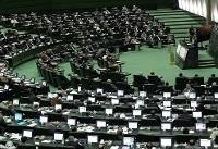 نظر اعضای فراکسیون مستقلین ولایی در خصوص وزرای کابینه دوازدهم