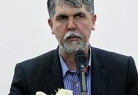 سیدعباس صالحی، وزیر فرهنگ و ارشاد اسلامی شد