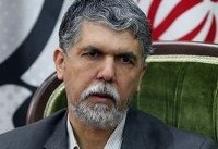 «سیدعباس صالحی» وزیر فرهنگ و ارشاد اسلامی شد