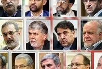 بیشترین رای مجلس به کدام وزرا تعلق گرفت؟/ ظریف در رتبه چهارم/ رکورد طیبنیا شکسته نشد
