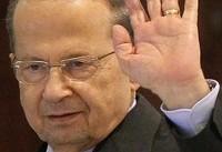 «میشل عون» به ایران می آید
