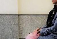 فوت خانم دکتری که روی خالهاش اسید ریخت +عکس