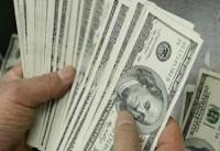 تعلیق کمکهای ۲۹۰ میلیون دلاری آمریکا به مصر